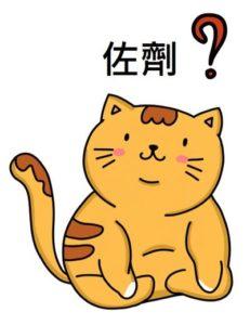 貓多久打預防針